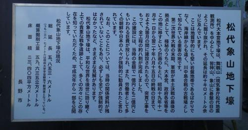 案内看板(27.10.17)