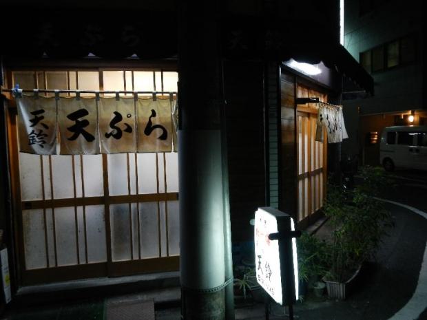 天鈴夜の部 (11)