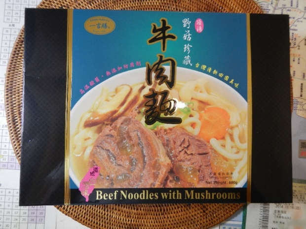 牛肉麺@お土産 (2)