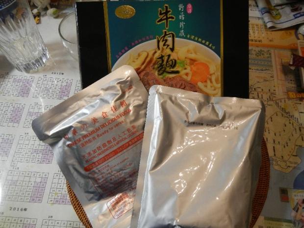 牛肉麺@お土産 (3)