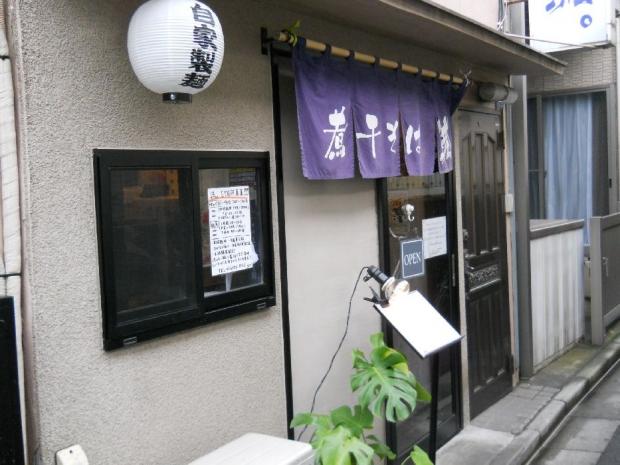 煮干そば流@十条 (3)