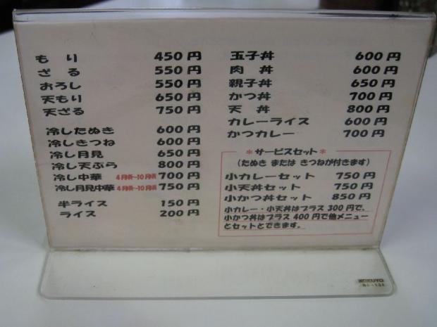 ぎんねこ9-24 (1)
