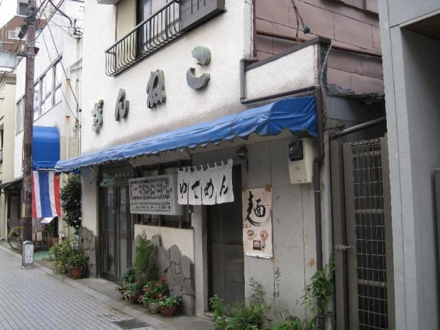 ぎんねこ9-24 (7)