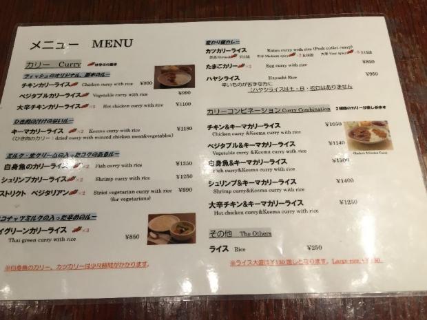 FISH@六本木 (1)