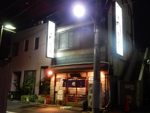 うきま10-30 (1)