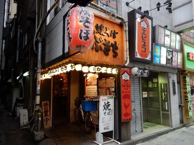 かぶきち@歌舞伎町 (2)