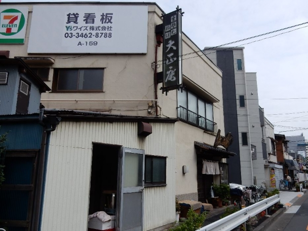 大正庵11-13 (1)