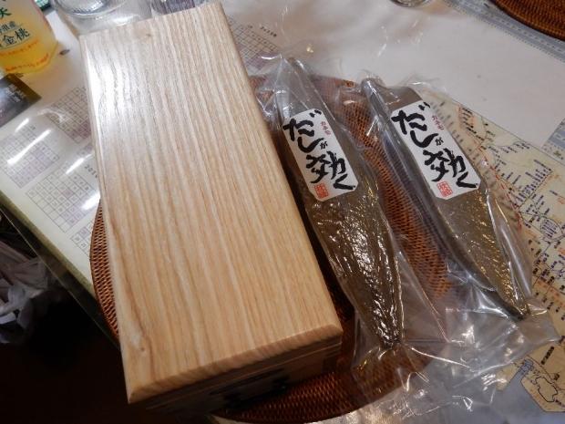 かつぶし削り器 (2)