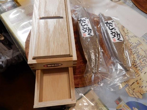 かつぶし削り器 (4)