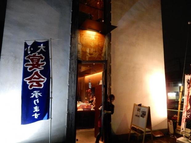 徳兵衛11-17 (15)
