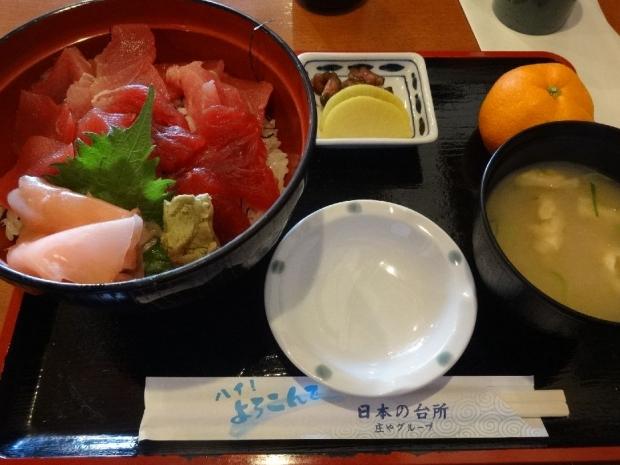 マグロ切り落とし丼@大庄水産3-25 (5)