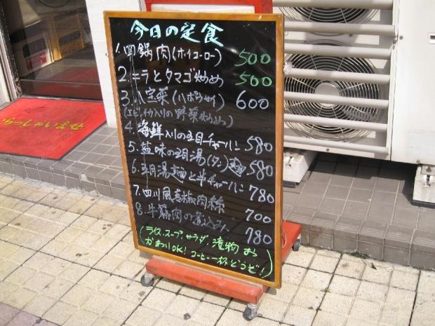 宏鴻縁3-8 (3)