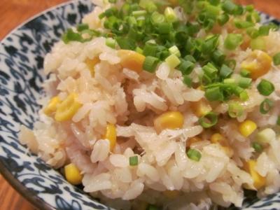 洋風レンコ飯アップ1