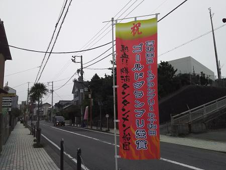 20151010.jpg