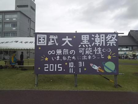 20151101.jpg