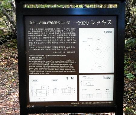 201510_Fujiyoshida_35.jpg