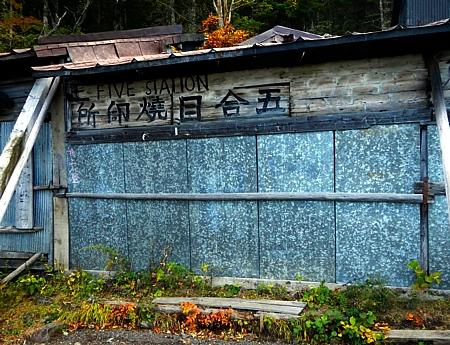 201510_Fujiyoshida_40.jpg