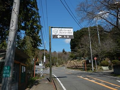 201604_mishimaSKYW_12.jpg