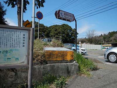 201604_mishimaSKYW_17.jpg