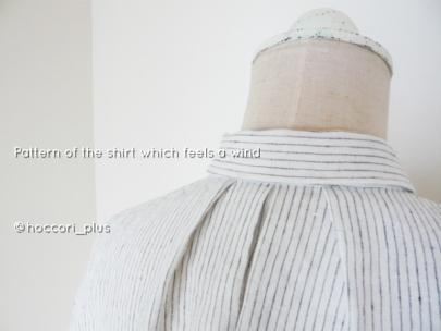 風を感じるシャツ後ろタックhoccori