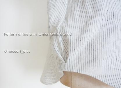 風を感じるシャツ裾横タックhoccori