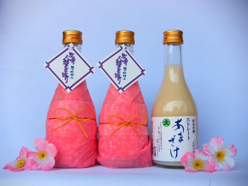 お雛さまラッピング 甘酒 小 (2).JPG