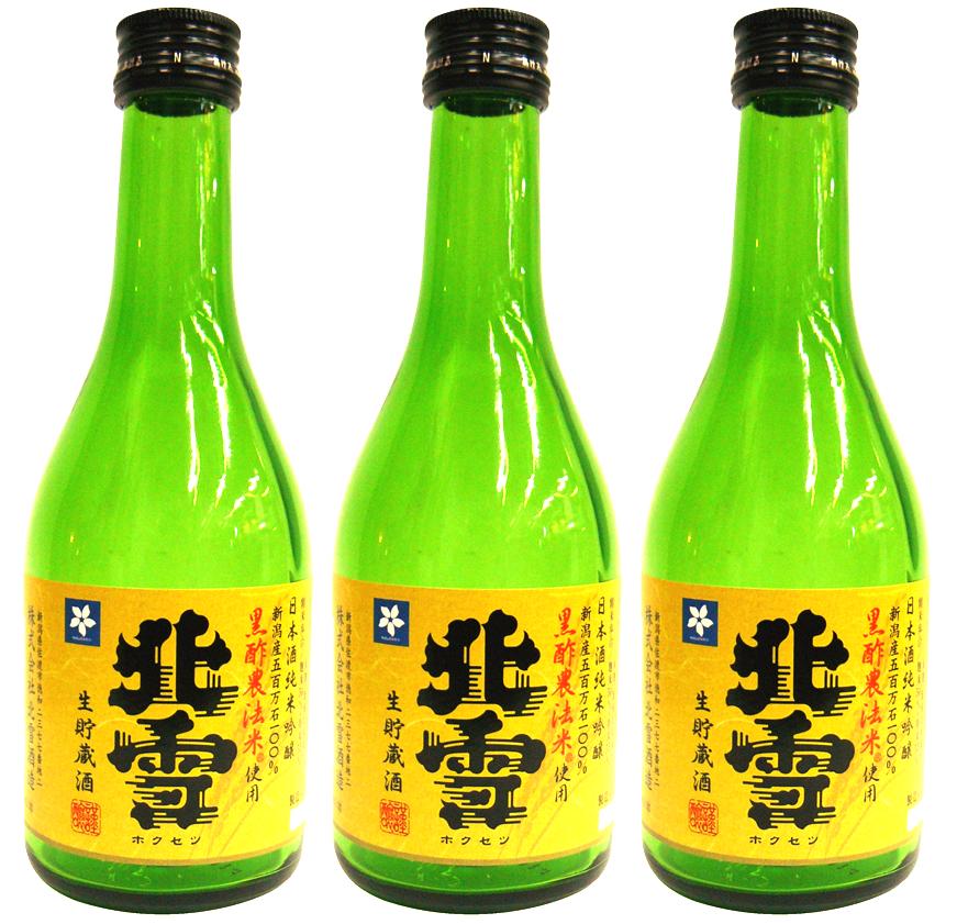 北雪 黒酢農法 純米吟醸 生貯 300 3本.png