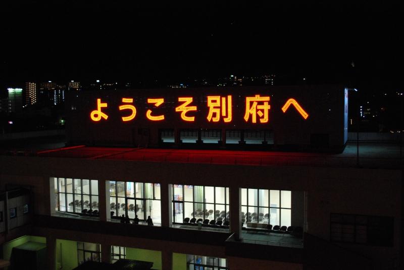youkosobepp_014.jpg