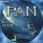 PAN~ネバーランド、夢のはじまり~