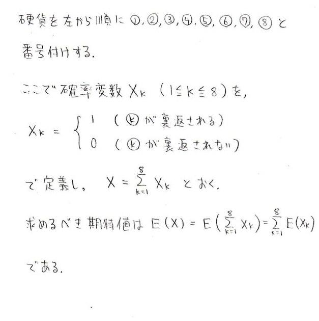 n3_20151103225329387.jpg