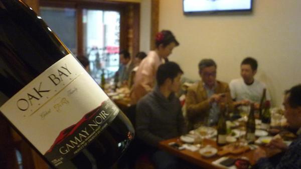 wine2016kai8