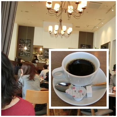 神戸デュシャン(コーヒー)
