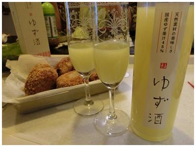 金陵 柚子酒2