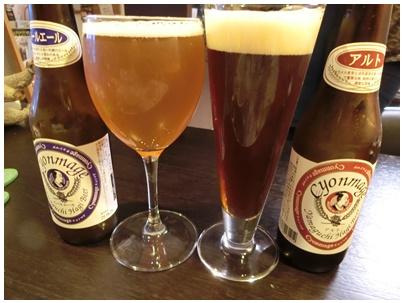ちょんまげビール1