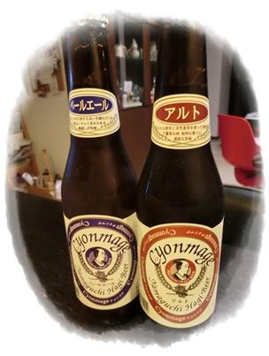 ちょんまげビール2