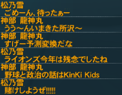 pso20151021_231116_001.png