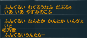 pso20151101_221838_004.png