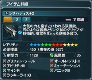 pso20151102_005411_005.png
