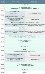 timetable15hour.jpg