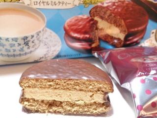 チョコパイ ミルクティーc