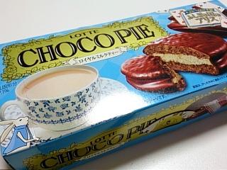 チョコパイ ミルクティー