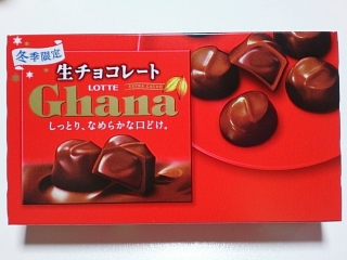 ガーナチョコレートb