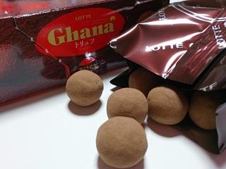 ガーナチョコレートa
