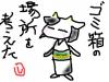 snap_mayukago_201510512718.jpg