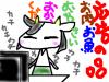 snap_mayukago_20151159356.jpg