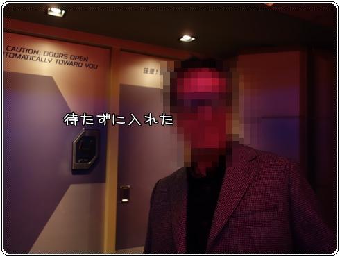 2016 03 05_6982