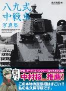 cover_obi2.jpg