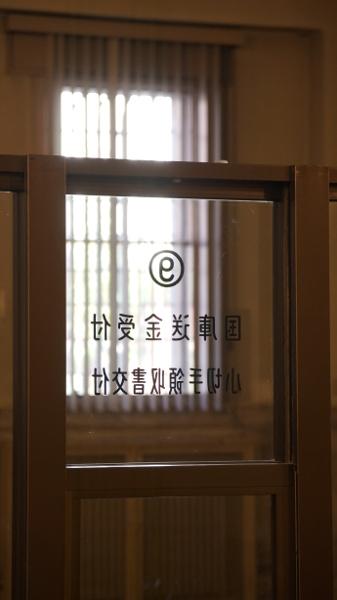 jbankhiro1.jpg