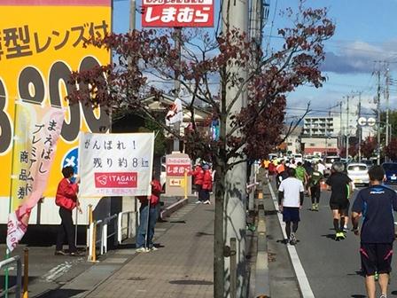 県民マラソン5