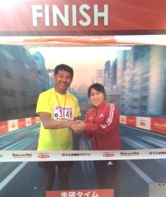 県民マラソン8